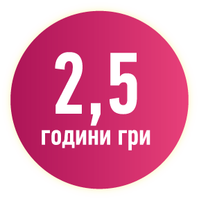 circle3_ukr